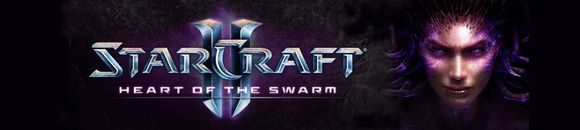 Starcraft HOTS